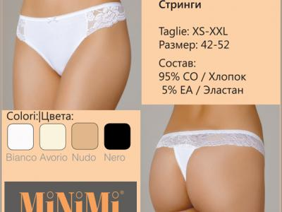 белый, черный, телесный, молочный