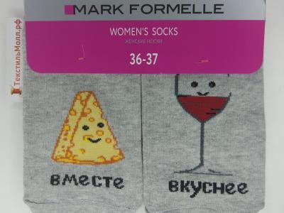 Женские высокие носки с рисунком в виде вина и сыра вместе вкуснее