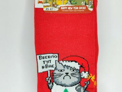"""Носки с махровой стопой и рисунком в виде кота с надписью """"Весело тут у вас"""""""