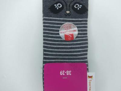 MF женские носки с махровой стопой