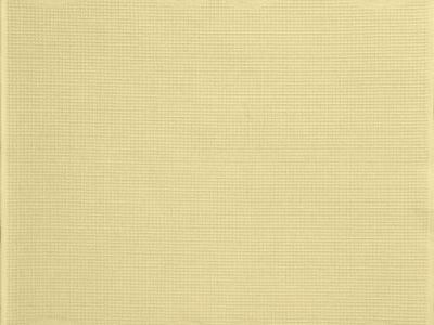 ПЦ-559-4013 желтый
