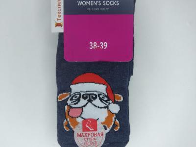 MF женские теплые носки с махровой стопой