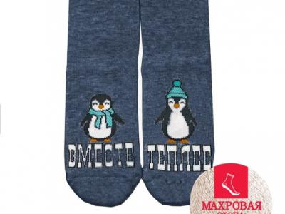 """MF носки """"двойняшки"""" с пингвинами"""