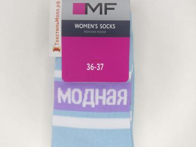 """носки с высокой резинкой и надписью """"модная"""""""