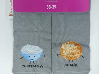 Хайповые носки с рисунком в виде драника и сметанки