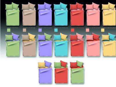 цвет оливковый.Умная штучка - обнови постель без лишних затрат!