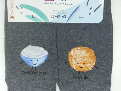Хайповые носки с рисунком в виде драника и смятанки
