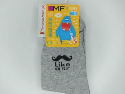 Детские носки с рисунком в виде усов и надписи