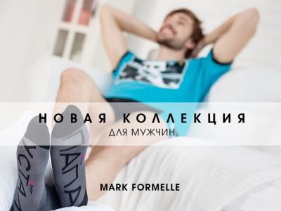 MF мужские носки с высокой резинкой