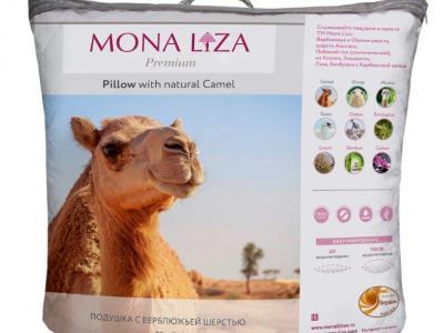 Mona Liza Premium